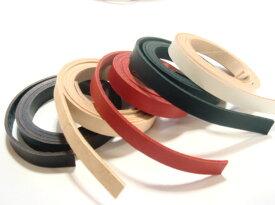 革テープ 日本製 ヌメ革テープ 15ミリ幅×140センチ長さ×2.8ミリ厚 シロヌメ・クロ・チョコ・ホワイト・アカ