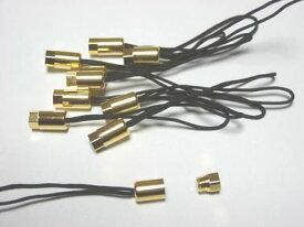 携帯ストラップ金具S70000-BK クロヒモタイプ。 シルバー、ゴールドがあります