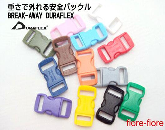 カラータイプ ネコ首輪外れる安全バックル BREAK-AWAY 10mm メイドインUSA duraflex