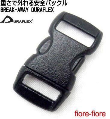 ネコ首輪外れる安全バックル クロ BREAK-AWAY 10mm メイドインUSA duraflex