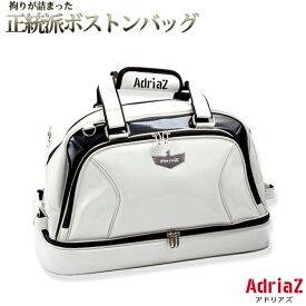 ゴルフ ボストンバッグ アドリアズ 2018 AdriaZ ゴルフ バッグ ショルダー シューズケース付き 旅行バッグ スポーツバッグ