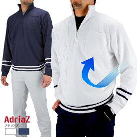 ゴルフウェア メンズ ハーフジップ セーター 防風 ゴルフ ニット ウインドガード アドリアズ AdriaZ M〜XL