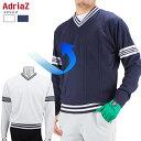 ゴルフウェア メンズ Vネック セーター 防風 ゴルフ ニット ウインドガード アドリアズ AdriaZ M〜XL
