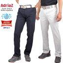 ゴルフパンツ 涼感 撥水 ストレッチ ズボン ゴルフウェア メンズ パンツ アドリアズ AdriaZ ボトムス M〜XL