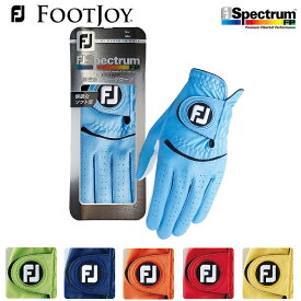 フットジョイ スペクトラム Spectrum カラーグローブ 手袋 ゴルフグローブ FJ Spectrum FGFP 左手用 日本正規品 メーカー取り寄せ品