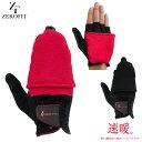 Heatrub glove r 1a