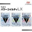 ゴルフ ティー パワーコイルティーLX 80mm/48mm 【ライト T-311】 【DM便可能】 【10P04Feb17】