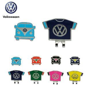 フォルクスワーゲン クリップマーカー ゴルフ マーカー 車型 Volks wagen VWAC-9508 クリップ マーカーセット