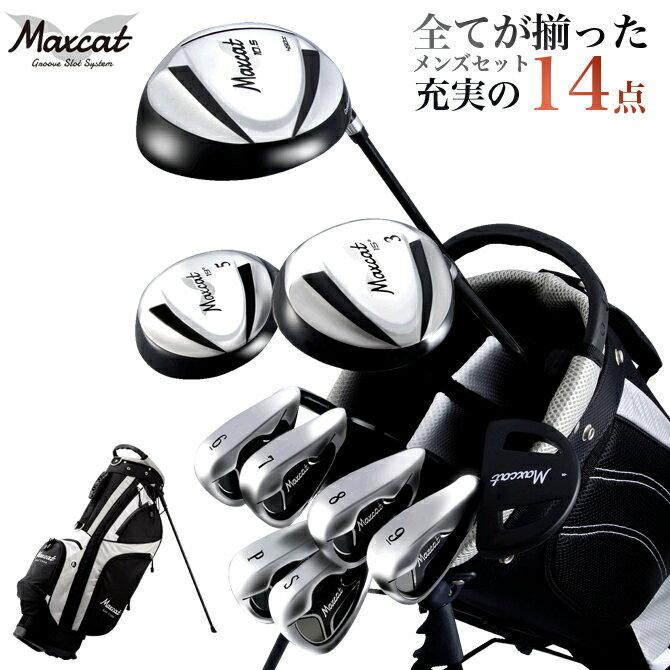 ゴルフ クラブフルセット メンズ マックスキャット MAXCAT クラブセット フルセット フレックスR