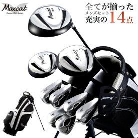 ゴルフ メンズ クラブセット ゴルフセット クラブフルセット マックスキャット MAXCAT フルセット   フレックスR