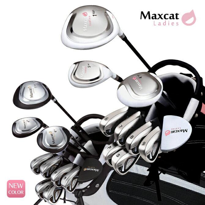 ゴルフ クラブフルセット レディス マックスキャット 黒 白 MAXCAT クラブセット フルセット フレックスL