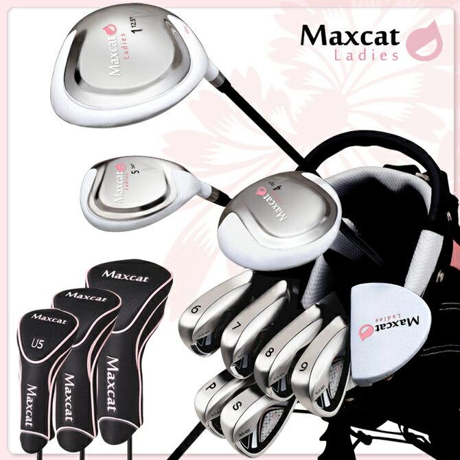 ゴルフ レディース クラブフルセット 14点セット マックスキャット MAXCAT クラブセット 女性用 レディス フルセット フレックスL