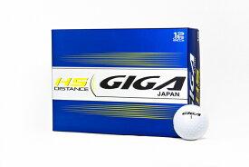 GIGA ギガ ボール ゴルフボール ディスタンス系 1ダース HS-DISTANCE イオンスポーツ ゴルフ ゴルフボール【あす楽対応】