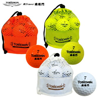 飛 Emon TOBIEMON 網格袋標準 2 片球製造商生病了