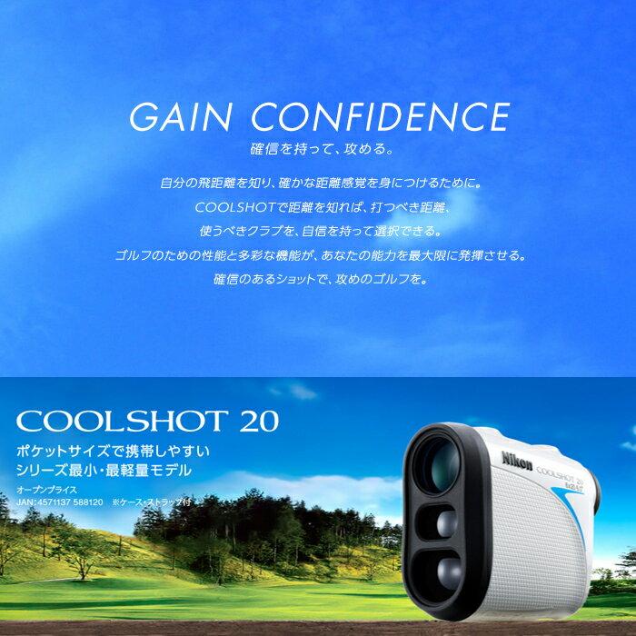 ニコン クールショット20 G-970 NIKON COOLSHOT 20 携帯型レーザー距離計 measuring equipment 【10P04Feb17】