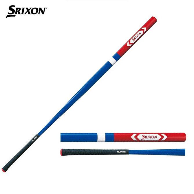 スイングパートナー スリクソン ゴルフ GGF-68107 イオミックグリップ 練習グッズ バット ダンロップ メーカー