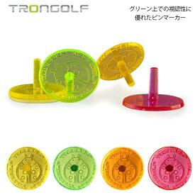 ゴルフ マーカー 離れても良く見える ピンタイプ TRONGOLFマーカー 4個入り 蛍光 ゴルフ 押しピン トロンゴルフ クリスタル