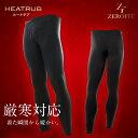 Zf-heatrub17-tm_1