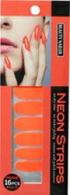 ★ビューティーネイラー[BEAUTY NAILER] ネオン ストリップス NEON−2 オレンジ