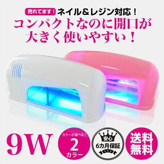 UV 胶钉 UV 工艺树脂 UV 光 9 W 树脂液体 UV、 凝胶指甲固化 UV 凝胶固化 [UV 光起动器 LED 灯 UV 光树脂 UV 工艺树脂树脂液体钉工具包]