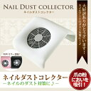Dust corecter 01