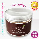 Clair wax 1set