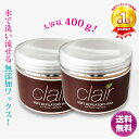 Clair wax 2set