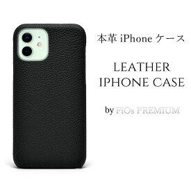 iphoneケース 本革 シンプル iphone12 Pro max 12mini レザー iphone se 第二世代 11 カバー おしゃれ 牛革 iphoneXs XR スリム 12 mini スマホケース レディース メンズ iphone8 plus ビジネス 耐衝撃 アイフォン se2 ユニセックス ブラック
