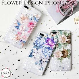 iphoneケース iphone8 iphoneXR xsmax 8plus 花柄 キラキラ シェル 貝殻 アンティーク風 シック 大人可愛い おしゃれ レディース ストラップホール付き iphonexs 7 7plus 6s 6splus スマホケース かわいい 上品 アイフォン iphone6s 韓国 送料無料