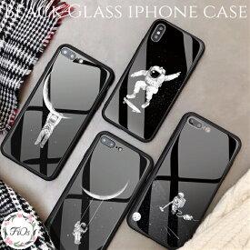 iphoneケース iphone8 iphoneXR xsmax 8plus ブラック 強化ガラス 宇宙 プラネット ストリート キラキラ 大人可愛い おしゃれ ストラップホール付き iphonexs 7 7plus 6s 6splus スマホケース かわいい 上品 アイフォン iphone6s 韓国 送料無料