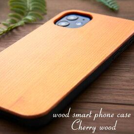 木製 iphoneケース おしゃれ iphone11 iphonese2 チェリー 桜 iphone 11pro XR シンプル iphoneSE(第二世代) スマホケース Xs max iphone8 plus ウッドケース PC ハード カバー 薄型 アイフォン 7 6s ハイブリッド 送料無料