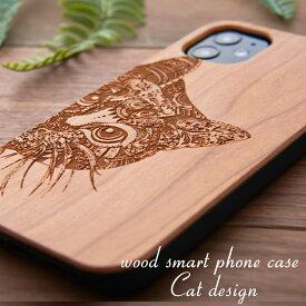 木製 iphoneケース かわいい iphonese2 iphone11 ねこ 動物シリーズ iphone 11pro Xs max シンプル iphoneSE(第二世代) スマホケース XR iphone8 plus おしゃれ ウッドケース 猫 ハード カバー 薄型 アイフォン 7 6s ハイブリッド 送料無料