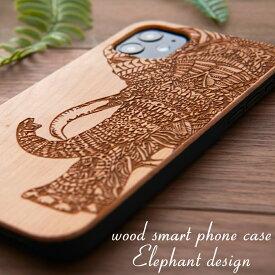 木製 iphoneケース おしゃれ iphone11 iphonese2 ぞう 動物シリーズ iphone 11pro max シンプル iphoneSE(第二世代) スマホケース XR 8 iphone7 plus かっこいい ウッドケース ゾウ 象 ハード カバー 薄型 アイフォン Xs 6s ハイブリッド 送料無料