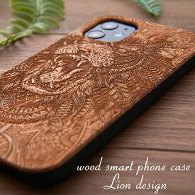 木製 iphoneケース おしゃれ iphone11 iphonese 第二世代 らいおん 動物シリーズ iphone 11pro かっこいい iphone7 スマホケース XR iphone8 plus シンプル ウッドケース ライオン ハード カバー 薄型 アイフォン Xs max 6s ハイブリッド 送料無料