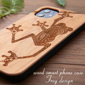 木製 iphoneケース おしゃれ iphone11 iphonese 第二世代 かえる 動物シリーズ iphone 7 8 かわいい iphoneXR スマホケース Xs max iphone11pro シンプル ウッドケース カエル 蛙 ハード カバー 薄型 アイフォン se2 6s ハイブリッド 送料無料