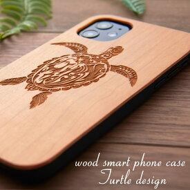 木製 iphoneケース おしゃれ iphonese 第二世代 iphone11 かめ 動物シリーズ iphoneXR Xs かわいい iphone8 スマホケース 11Pro max iphone7 plus シンプル ウッドケース カメ 亀 ハード カバー 薄型 アイフォン se2 6s ハイブリッド 送料無料
