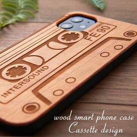 木製 iphoneケース シンプル iphone11 iphonese 第二世代 カセット テープ レトロシリーズ iphone 7 8 おしゃれ iphoneXR スマホケース Xs max iphone11pro かっこいい ウッドケース アンティーク調 ハード カバー 薄型 アイフォン se2 6s ハイブリッド 送料無料