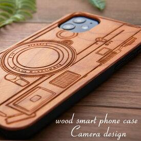 木製 iphoneケース シンプル iphone11 iphonese 第二世代 カメラ レトロシリーズ iphone Xs max おしゃれ iphoneXR スマホケース 8 7 iphone11pro かっこいい ウッドケース アンティーク調 写真 ハード カバー 薄型 アイフォン se2 6s ハイブリッド 送料無料