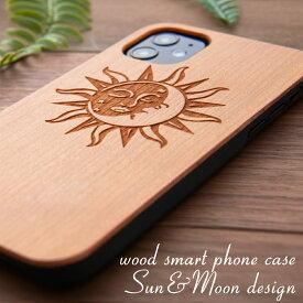 木製 iphoneケース おしゃれ iphonese 第二世代 iphone11 太陽と月 レトロシリーズ iphone Xs かっこいいい iphone8 7 スマホケース 11pro max シンプル ウッドケース アンティーク調 ハード カバー 薄型 アイフォン se2 6s ハイブリッド 送料無料