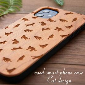 木製 iphoneケース かわいい iphonese 第二世代 iphone11 ねこ 猫 水玉柄シリーズ iphone 11pro max ドット iphone8 7 スマホケース iphoneXR Xs おしゃれ ウッドケース アンティーク調 動物 ハード カバー 薄型 アイフォン se2 6s ハイブリッド 送料無料