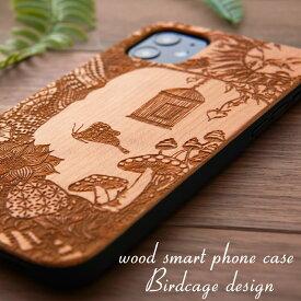 木製 iphoneケース おしゃれ iphonese 第二世代 iphone11 pro 鳥かご 動物シリーズ iphone7 8 かわいい iphoneXs max スマホケース XR シンプル ウッドケース 鳥 ボタニカル 植物 ハード カバー 薄型 アイフォン se2 6s ハイブリッド 送料無料