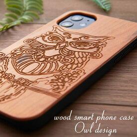 木製 iphoneケース おしゃれ iphonese 第二世代 iphone11 pro max ふくろう 動物シリーズ iphone8 7 かわいい iphoneXs スマホケース XR シンプル ウッドケース フクロウ 梟 鳥 ハード カバー 薄型 アイフォン se2 6s ハイブリッド 送料無料