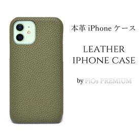 iphoneケース 本革 シンプル iphone 12 Pro 12mini レザー iphone se2 11 カバー おしゃれ 牛革 iphoneXs max XR スリム 12 mini スマホケース レディース メンズ iphone8 plus ビジネス 耐衝撃 アイフォン se 第二世代 ユニセックス モスグリーン