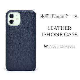 iphoneケース 本革 シンプル iphone12 Pro max 12mini レザー iphone se 第二世代 11 カバー おしゃれ 牛革 iphoneXs XR スリム 12 mini スマホケース レディース メンズ iphone8 plus ビジネス 耐衝撃 アイフォン se2 ユニセックス ネイビー