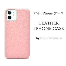 iphoneケース 本革 かわいい iphone12 Pro max 12mini レザー iphone se 第二世代 11 カバー おしゃれ 牛革 iphoneXs XR スリム 12 mini スマホケース レディース メンズ iphone8 plus ビジネス 耐衝撃 アイフォン se2 ユニセックス 大人 女子 シンプル ピンク