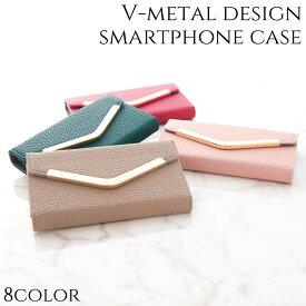 iphone ケース 手帳型 ミラー付き iphone12 12Pro かわいい iphone 12mini SE2 おしゃれ iphone11 pro max 鏡 カード収納 スマホケース シンプル iphoneXR Xs カバー iphone8 7 plus 大人 可愛い 上品 女性 アイフォン se 第2世代 マグネット レザー レディース 送料無料