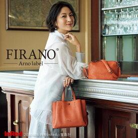 3ルーム2WAYトートバッグ ミニバッグ付き 広末涼子さんタイアップ掲載商品 レディース FIRANO ARNO LABEL フィラノ アルノレーベル A402168