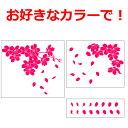 桜 ステッカー 選べるカラー 鯉ステッカーなどへ!