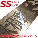 SSサイズ 最大積載量 ステンシル 積載 ステッカー 英語 漢字 350 トラック 車 クルマ 軽自動車 軽トラ ヘアーラインシルバー