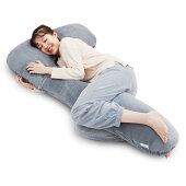 【送料無料】抱きまくら柔らかい7型抱き枕体にフィットだきまくら横向き寝いびき安眠枕エンゼルの抱き枕マタニティ抱きつきクッションごろ寝ブルーベージュグレー